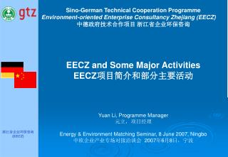 Sino-German Technical Cooperation Programme