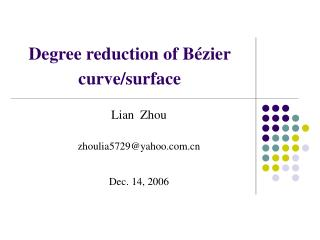 Degree reduction of Bézier curve/surface