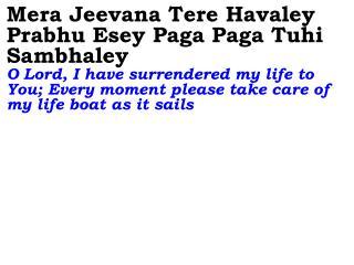 1377_Ver06L_Mera Jeevana Tere Havaley Prabhu Esey Paga Paga Tuhi Sambhaley