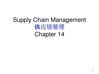 Supply Chain Management 供应链管理 Chapter 14