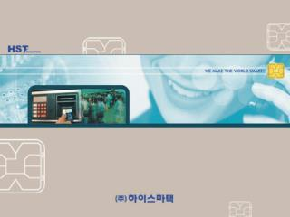 "Gartner Dataquest  지  2001  세계 스마트카드 업계  5 대 혁신제품  중 하나로 하이스마텍의   "" 세계 최초의 전자화폐 /EMV  콤비 카드 ""  선정"