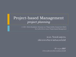Project-based Management project planning