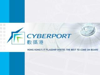 Where is Hong Kong Cyberport?
