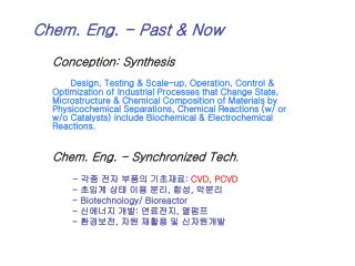 Chem. Eng. - Past & Now