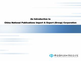 An Introduction  to China National Publications Import & Export (Group) Corporation