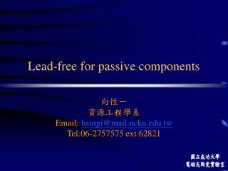 Lead-free for passive components