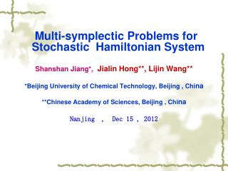 Multi-symplectic Problems for Stochastic  Hamiltonian System