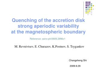 Quenching of the accretion disk strong aperiodic variability  at the magnetospheric boundary