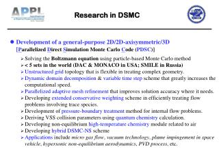 Research in DSMC