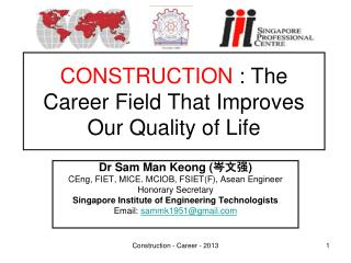 CONSTRUCTION  : The Career Field That Improves Our Quality of Life