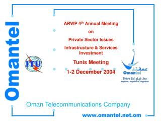 ARWP 4 th  Annual Meeting  on  Private Sector Issues Infrastructure & Services Investment