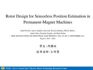 Rotor Design for Sensorless Position Estimation in Permanent-Magnet Machines