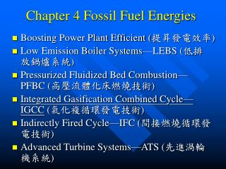 Chapter 4 Fossil Fuel Energies