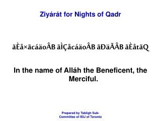 Ziy r t for Nights of Qadr
