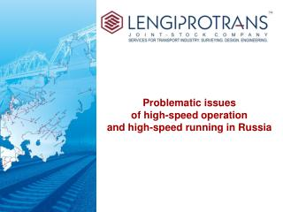 Problematic issues  of high-speed operation  and high-speed running in Russia