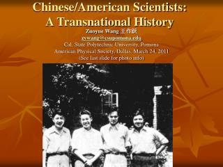 Chinese/American Scientists: A Transnational History