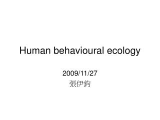 Human behavioural ecology