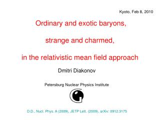 Ordinary and exotic baryons,  strange and charmed, in the relativistic mean field approach
