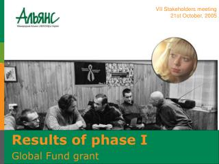 Results of phase I Global Fund grant