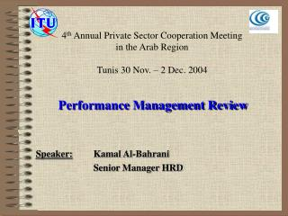 Performance Management Review