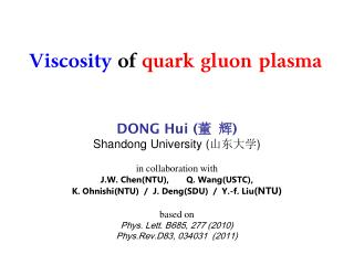 V iscosity of quark  gluon plasma