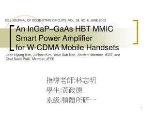 An InGaP–GaAs HBT MMIC Smart Power Amplifier for W-CDMA Mobile Handsets