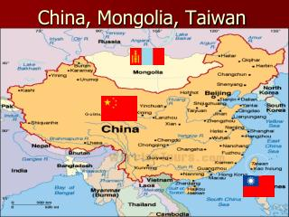 Map Of China And Mongolia.Ppt China Mongolia Taiwan Powerpoint Presentation Id 4613066