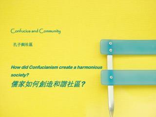 Confucius and Community