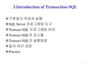3.Introduction of Transaction-SQL