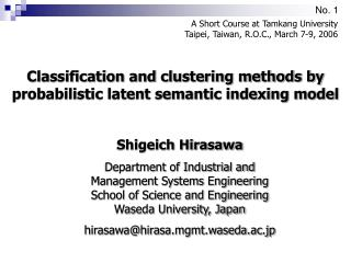 Classification and clustering methods by probabilistic latent semantic indexing model