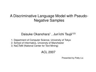 A Discriminative Language Model with Pseudo-Negative Samples
