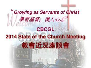 """ Growing as Servants of Christ 學習基督 ,  僕人心志 """