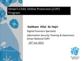 Oman's Child  Online Protection (COP) Program