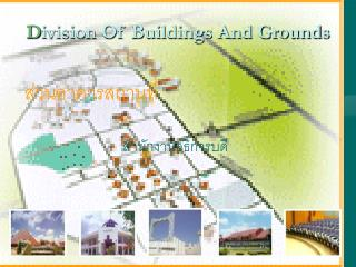 D ivision Of Buildings And Grounds
