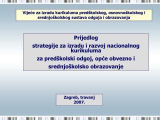 Prijedlog  strategije za izradu i razvoj nacionalnog kurikuluma