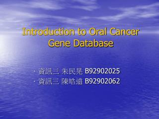 Introduction to Oral Cancer Gene Database
