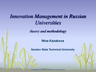 Innovation Management in Russian Universities theory and methodology