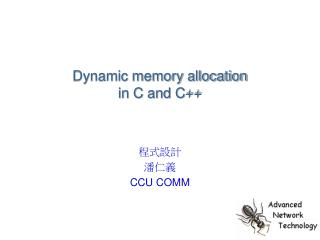 Dynamic memory allocation in C and C++