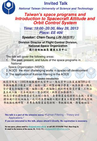 Taiwan's space programs and Introduction to Spacecraft Attitude and Orbit Control System