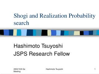 Shogi and Realization Probability search