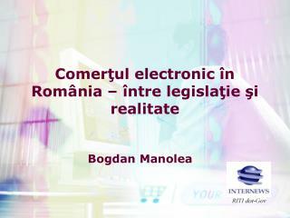 Comer ţul electronic în România – între legislaţie şi realitate