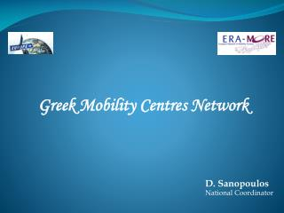 Greek Mobility  Centres  Network