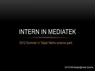 Intern in MediaTEK