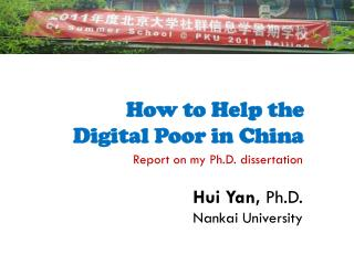 How to Help the Digital Poor in China
