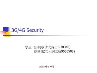3G/4G Security