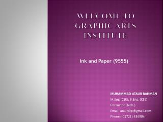 Welcome to Graphic Arts Institute