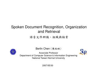 Spoken Document Recognition, Organization  and Retrieval 語音文件辨識、組織與檢索