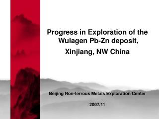 Progress in  Exploration of the  Wulagen Pb-Zn deposit,  Xinjiang, NW China