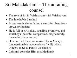 Sri Mahalakshmi – The unfailing counsel