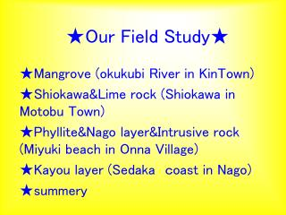 ★Our Field Study★